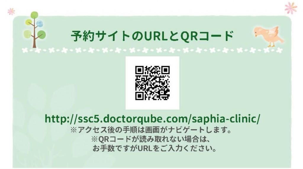 sakuma-URL